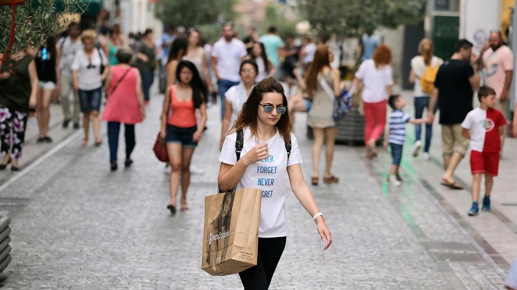 Haupteinkaufsstraße in Athen