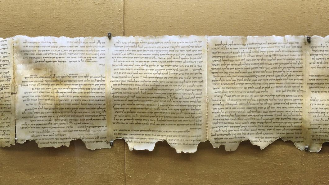 Schriftrollen aus Qumran