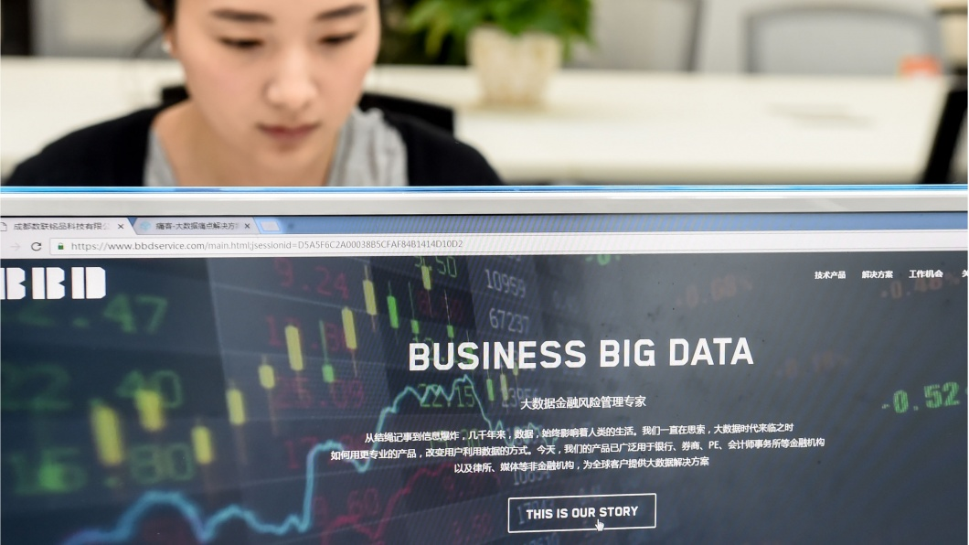 A staff worker logs in a business big data website in southwest China's Guizhou Province, May 16, 2017. The 2017 China international big data industry expo will be held in Guiyang at the end of May.