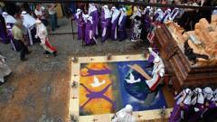 Ein unvergessliches Erlebnis: Prozession in der 'semana santa' in Antigua, Guatemala