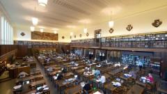 100 Jahre Deutsche Nationalbibliothek