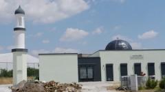 Moschee in Friedberg
