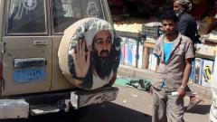 Osama-bin-Laden-Verehrung im Jemen 2012