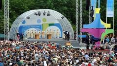 Abschlussgottesdienst beim 99. Katholikentag