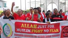 """""""Allah Ahkabr, Gott ist groß"""", jubelten Muslime nach dem Urteil vor dem Justizpalast in Putrajaya."""