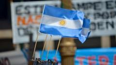 Argentinische Flaggen vor dem Regierungspalast in Buenos Aires.