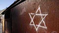 Forderung nach Entzug des Bleiberechts für antisemitische Migranten.