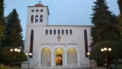 Evangelischen Kirche in Katerini
