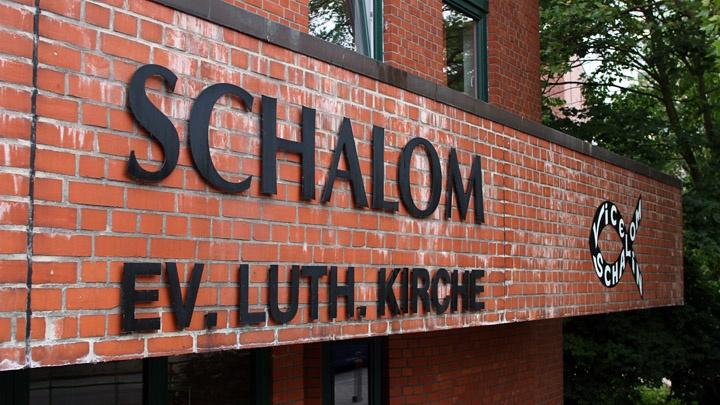 Fassade der Schalom-Kirche in Norderstedt.
