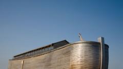 Modell der Arche Noah