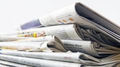 Presserat rügt Tageszeitungen