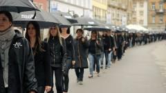 """""""Walk for Freedom"""" in Konstanz 2014."""