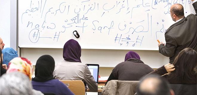 Zentrum zur Ausbildung islamischer Religionslehrer in Tübingen