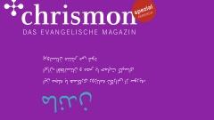 Chrismon Spezial für Flüchtlinge